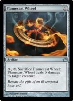 Flamecast Wheel