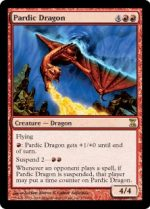 pardic-dragon