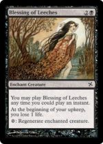Blessing of Leeches 1
