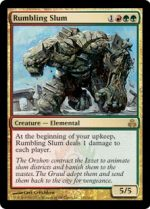Rumbling Slum 1