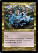 Shadowmage Infiltrator 1