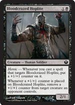 Bloodcrazed Hoplite 1