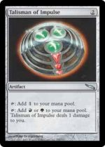Talisman of Impulse 1