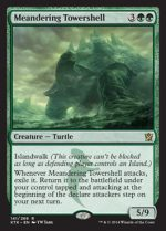 Meandering Towershell (FOIL) 1