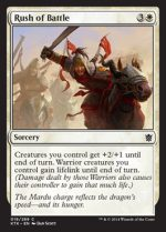 Rush of Battle (FOIL) 1