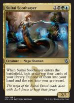 Sultai Soothsayer (FOIL) 1