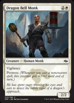 Dragon Bell Monk (FOIL) 1