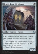 Hewed Stone Retainers (FOIL) 1