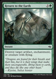 Return to the Earth (FOIL) 1