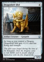 Dragonloft Idol (FOIL) 1