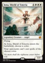 iona-shield-of-emeria
