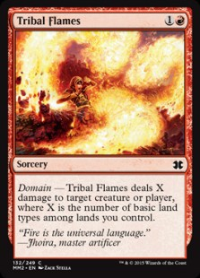 tribal-flames