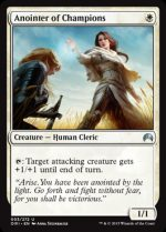 Anointer of Champions (FOIL) 1