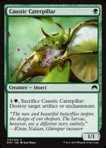 Caustic Caterpillar (FOIL) 1