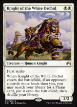 Knight of the White Orchid (FOIL) 1