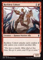 Reckless Cohort (FOIL) 1