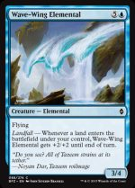Wave-Wing Elemental (FOIL) 1