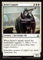 Relief Captain (FOIL) 1