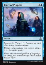 Unity of Purpose (FOIL) 1