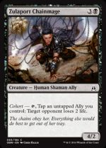Zulaport Chainmage (FOIL) 1
