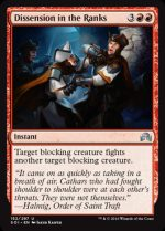 Dissenssion in the Ranks (FOIL) 1