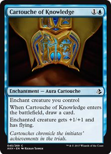 cartouche-of-knowledge