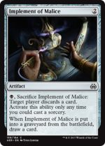 implement-of-malice