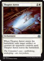 thopter-arrest.jpg