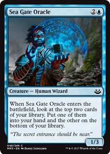 sea-gate-oracle
