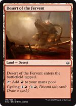 desert-of-the-fervent