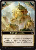CitysBlessingToken