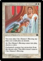 cho-mannos-blessing