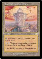 tower-of-the-magistrate