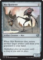 myr-retriever-commander
